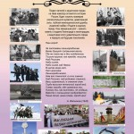Шир.плакат 6
