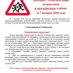 2020-08-20_11-45-02