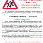 2021-01-11_10-14-54