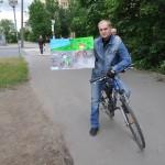 Велосипедист 037